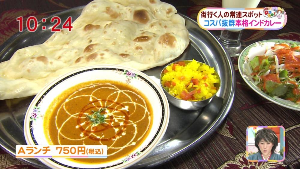 シブ・シャンカル インド料理店...